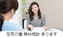 バリ島エステ留学相談